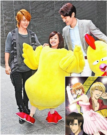 Donghae, Siwon and a Happy Yellow Chicken
