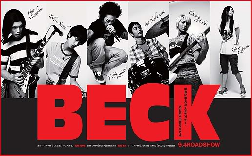BECK Live Action Movie 2010
