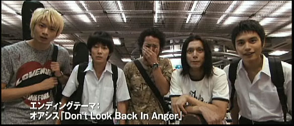 BECK's Taira, Koyuki, Chiba, Ryusuke and Saku