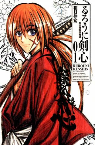 6 Lessons Learned from Himura Kenshin
