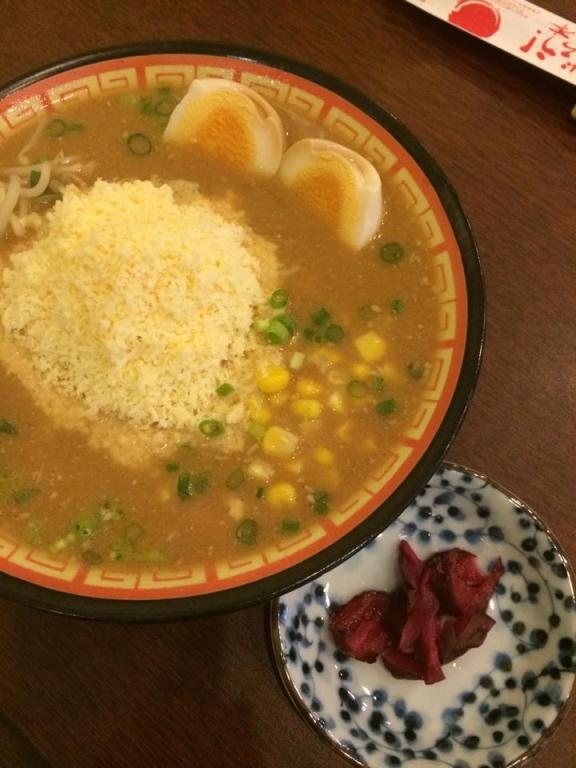 go-en the Japanese Ramen Shoppe