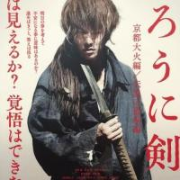 Review: Rurouni Kenshin Kyoto Inferno