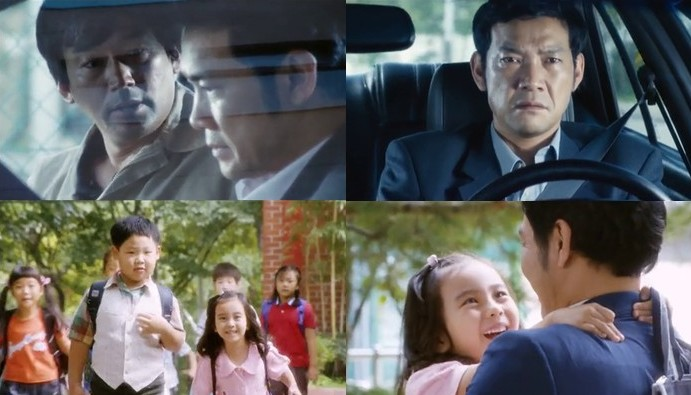 Review: Miracle in Cell No. 7 | Daydreaming since 1985. Sometimes ...
